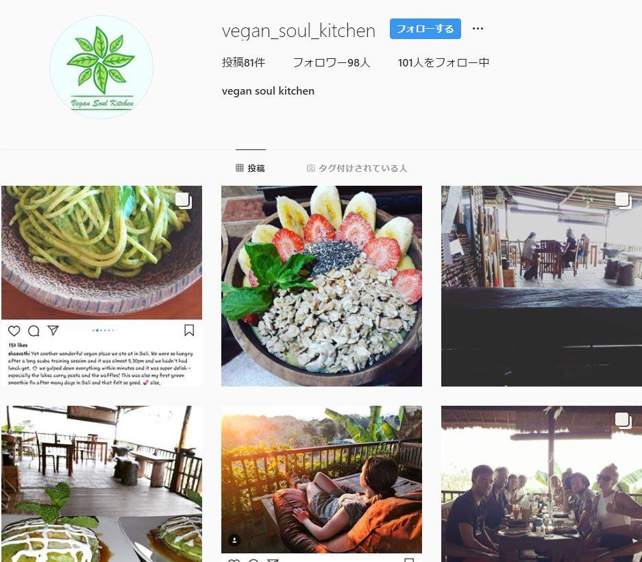 vegan_soul_kichin